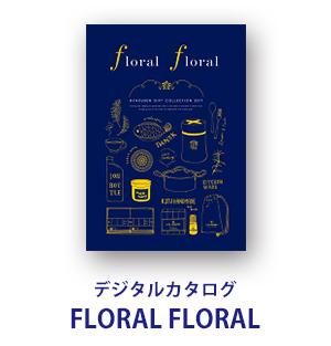 FLORAL-FLORAL